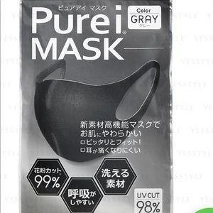 Japan mask (3pcs)